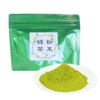 粉末茶 かめりあ 粉末 緑茶 粉末緑茶 茶