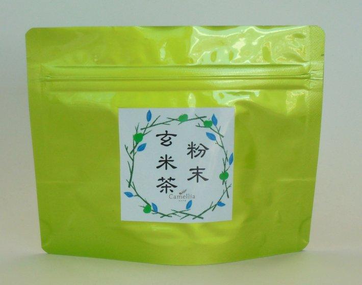 粉末玄米茶表