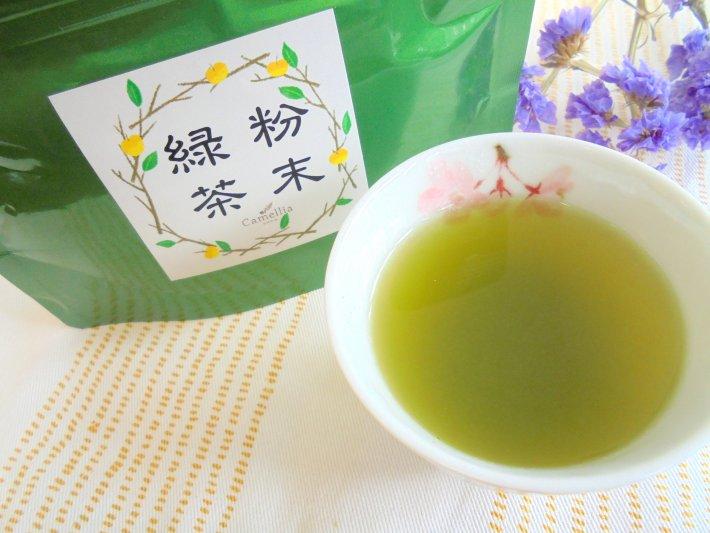 かめりあの粉末緑茶1