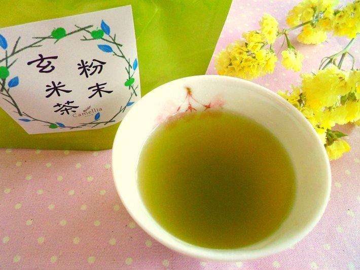 かめりあの粉末玄米茶1