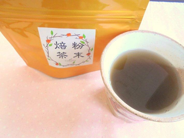 かめりあの粉末焙茶1