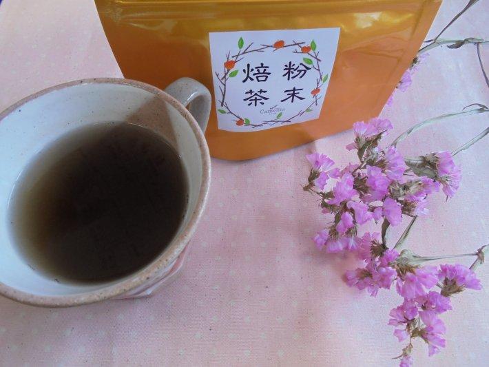 かめりあの粉末焙茶2