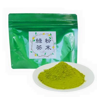 かめりあ 粉末緑茶 粉末