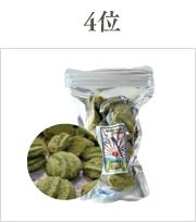 <緑茶>お茶クッキー