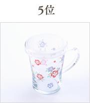 茶こし付ガラスカップ コットンローズ