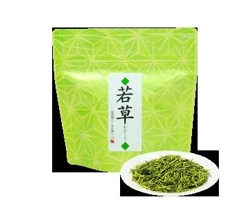 茎茶 若草